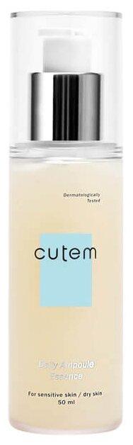 Cutem Daily Ampoule Essence сыворотка для лица для восстановления сухой и чувствительной кожи