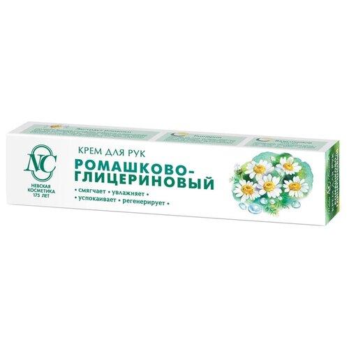 Крем для рук Невская косметика Ромашково-глицериновый 50 мл косметика для волос макадамия отзывы
