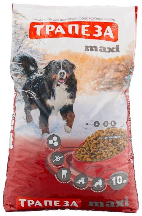 Корм для собак Трапеза (10 кг) Макси