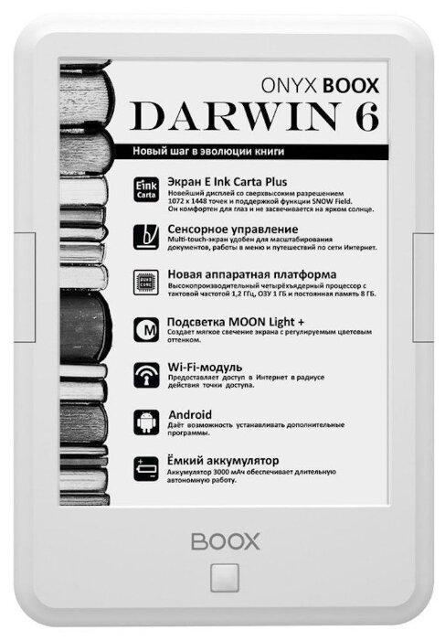 Электронная книга ONYX BOOX BOOX Darwin 6 8 ГБ белый фото 1