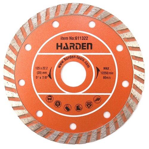 Диск алмазный отрезной 125x22.2 Harden 611322 1 шт.