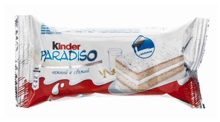 Пирожное Kinder Paradiso 23%, 29 г
