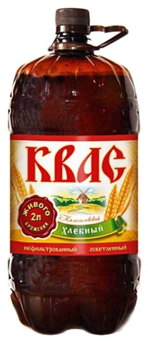Квас Камышловский Хлебный