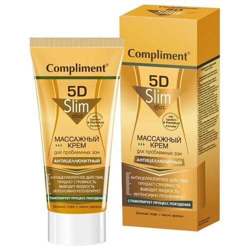 Compliment крем массажный 5D Slim Effect для проблемных зон антицеллюлитный 200 мл гирудотонус крем массажный
