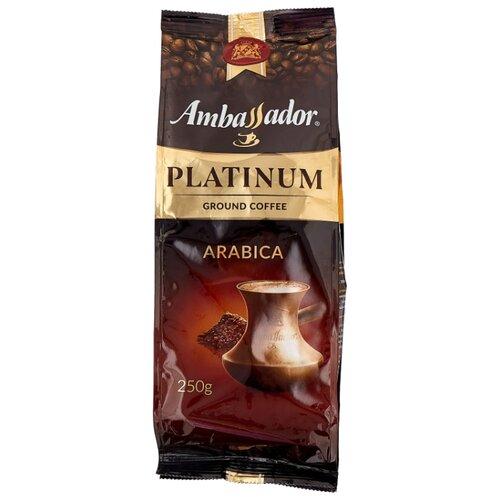 Кофе молотый Ambassador Platinum, 250 г цена 2017