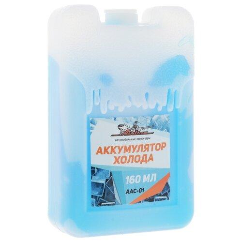 Airline Аккумулятор холода AAC-01 голубой 0.16 л