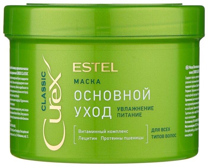 Estel Professional CUREX Classic Питательная маска для всех типов волос