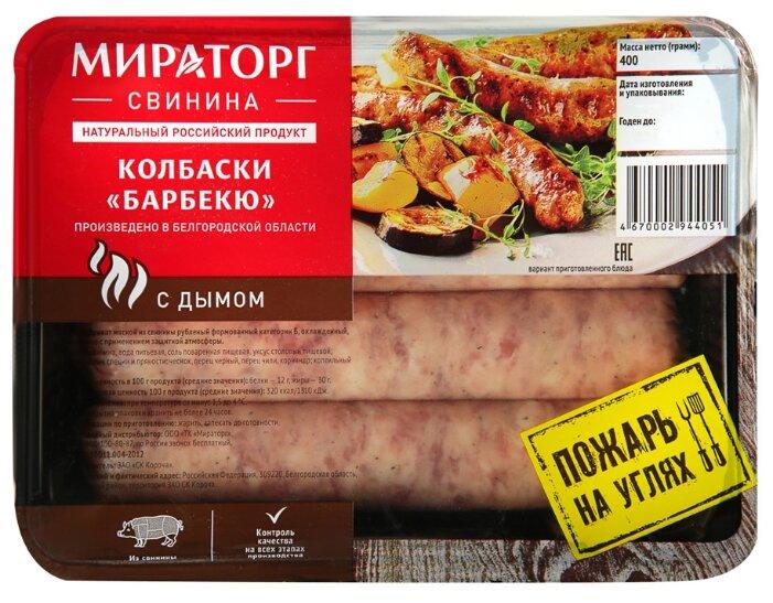 Мираторг Колбаски свиные Барбекю