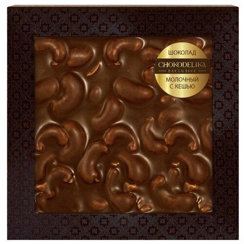 Шоколад Chokodelika молочный с кешью, 80 г шоколад chokodelika молочный с кешью 80 г
