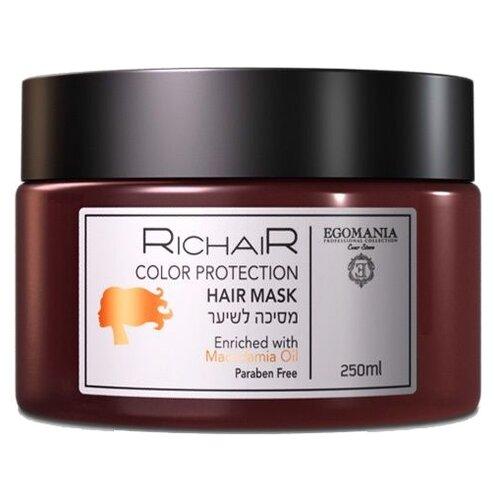 Egomania RicHair Color Protection Маска для защиты цвета с маслом макадамии, 250 мл egomania professional маска для увлажнения с маслом авокадо 250 мл egomania professional richair