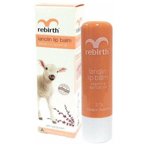 Rebirth бальзам для губ с ланолином