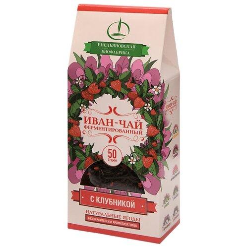Чайный напиток травяной Емельяновская биофабрика Иван-чай с клубникой , 50 г
