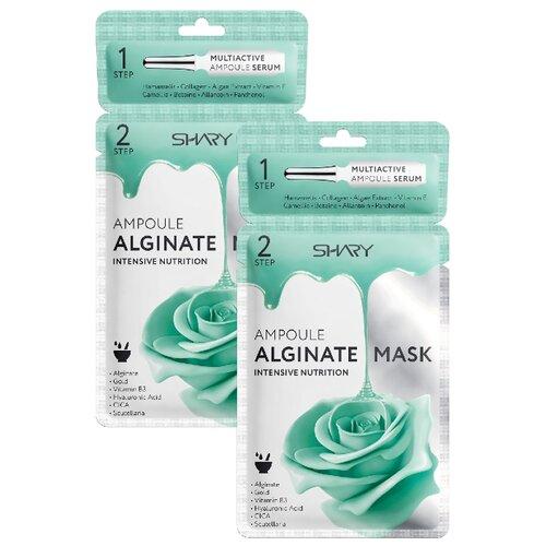 Shary Ампульная альгинатная маска Интенсивное питание, 30 г, 2 шт. недорого