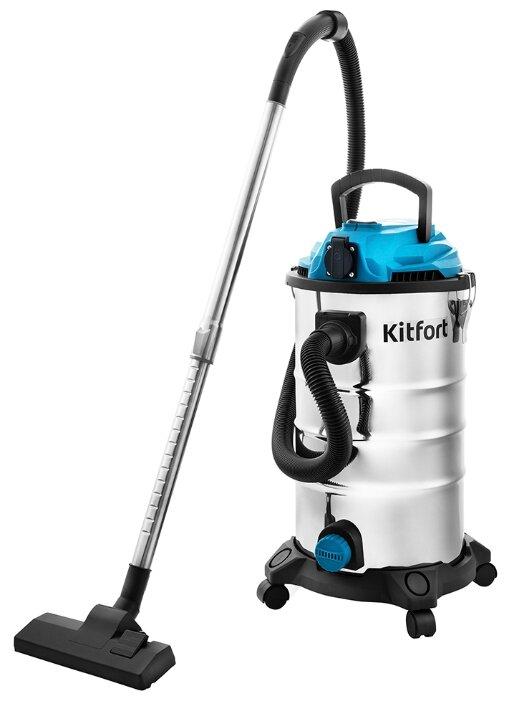 Профессиональный пылесос Kitfort KT-550 1400 Вт