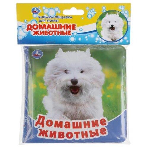 Купить Игрушка для ванной Умка Домашние животные белый/голубой/зеленый, Игрушки для ванной