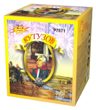 Салют «Кутузов» Р7671 1.25 дюймов