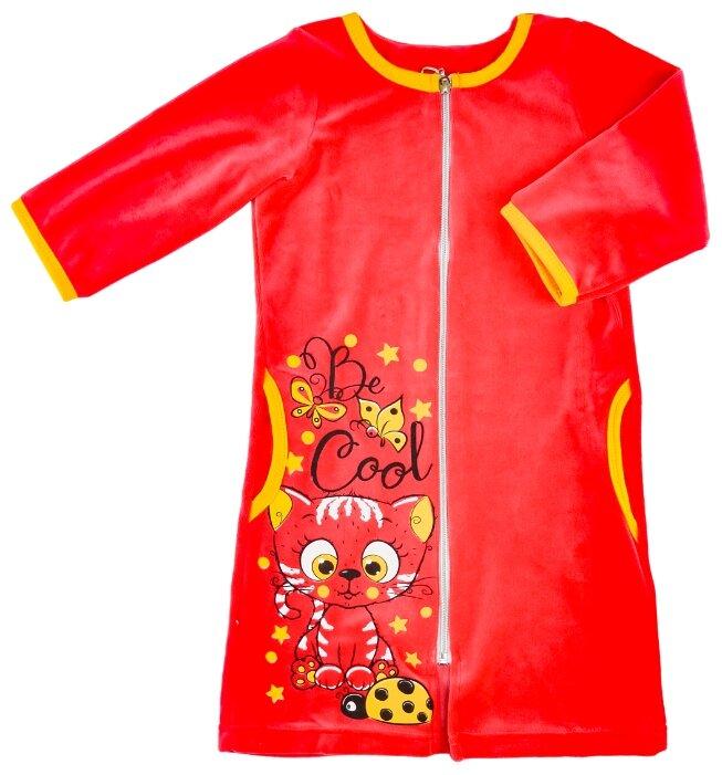 Халат ДО (Детская одежда)