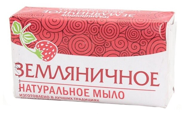 ММЗ Мыло туалетное Premium 90 гр Ландыш