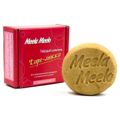 Meela Meelo твердый шампунь Кофе-мокко, 85 гр