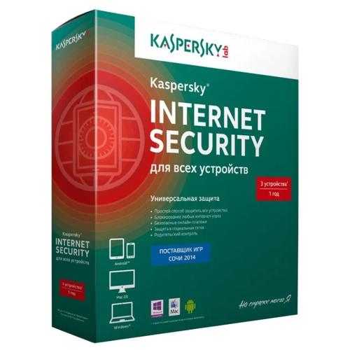 Антивирус Kaspersky Internet Security коробочная версия 3 шт. русский 12 коробочная версия