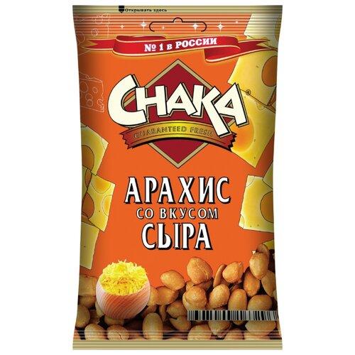 Арахис CHAKA обжаренный с солью со вкусом сыра Чеддер флоу-пак 130 г