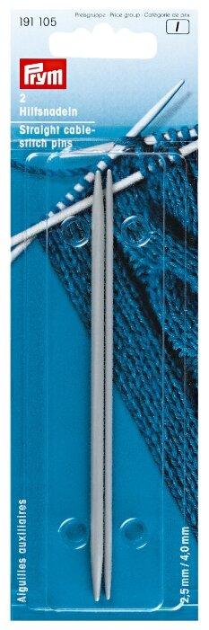 Спицы Prym Вспомогательные спицы , длина 12 см