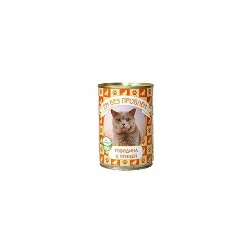 Фото - Влажный корм для кошек Ем Без Проблем беззерновой, с говядиной, с птицей 20 шт. х 410 г ем без проблем для взрослых кошек с говядиной 571 595 250 гр х 15 шт
