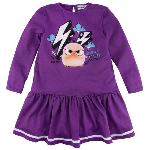 Платье Bossa Nova размер 86, фиолетовый