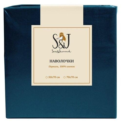 Комплект наволочек Sova & Javoronok перкаль 50 х 70 см темно-бирюзовый цена 2017