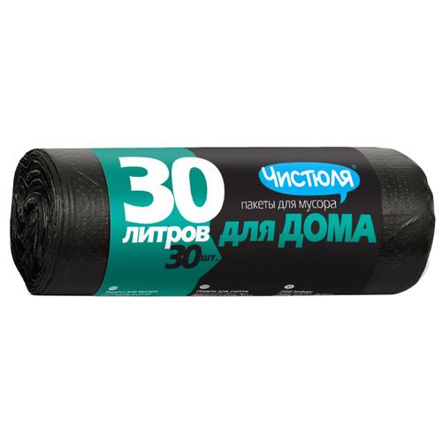 Мешки для мусора Чистюля для дома 30 л (30 шт.) черный