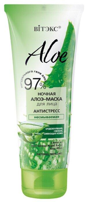 Витэкс ночная маска Aloe 97% Антистресс несмываемая
