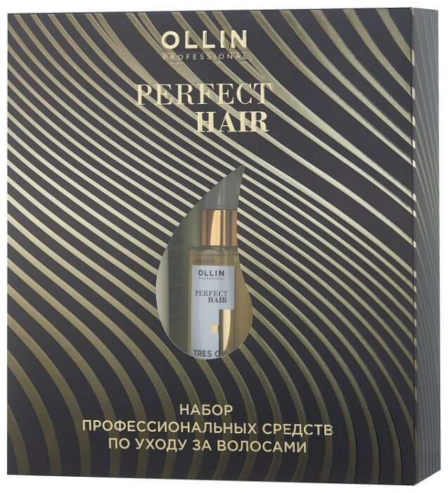 Набор OLLIN Professional Perfect hair Tres oil