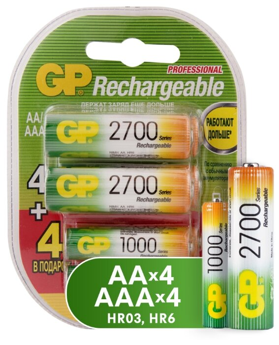 Аккумулятор Ni Mh GP Rechargeable 2700 Series