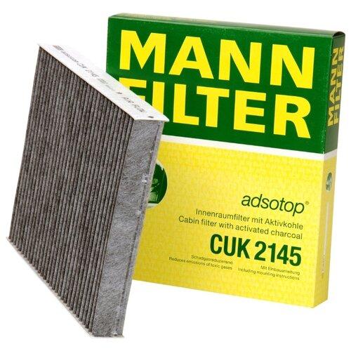 Фильтр MANNFILTER CUK2145 фильтр mannfilter cu2131