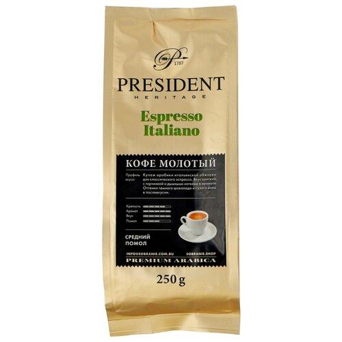 Кофе молотый President Heritage Espresso Italiano, 250 г president крем сливочный взбитый 20% ультрапастеризованный 250 г