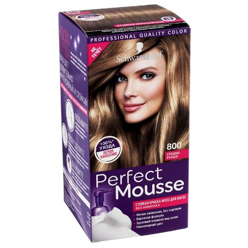 Schwarzkopf Perfect Mousse Стойкая краска-мусс для волос, 800, Средне-русый