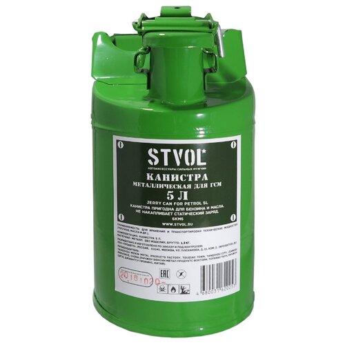 Канистра STVOL SKM5, 5 л, зеленый