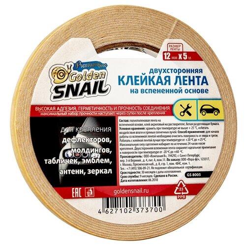 Клейкая лента пенополиэтиленовая Golden Snail GS8005, 12 мм x 5 м клейкая лента golden snail двухсторонняя 15mm x 5m gs 8006