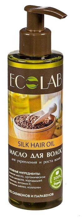 ECO Laboratorie Масло для укрепления и роста волос шелковое
