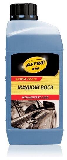 Воск для автомобиля ASTROhim жидкий AC-442 5 л