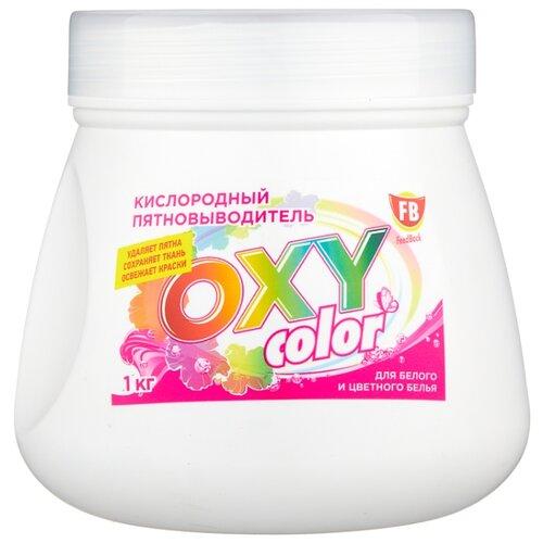 FeedBack пятновыводитель Oxy Color, 1 кг