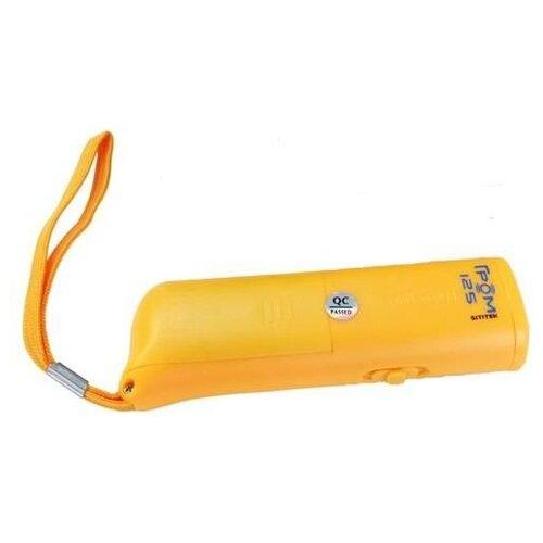 Ультразвуковой отпугиватель SITITEK ГРОМ-125 (10 кв.м.) Желтый