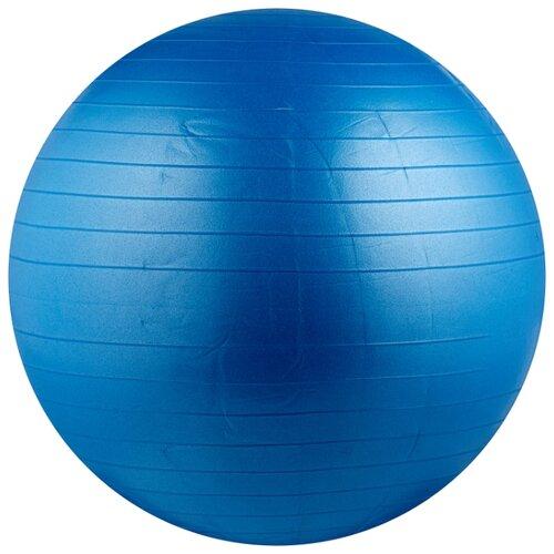 Фитбол Indigo IN002, 85 см синий