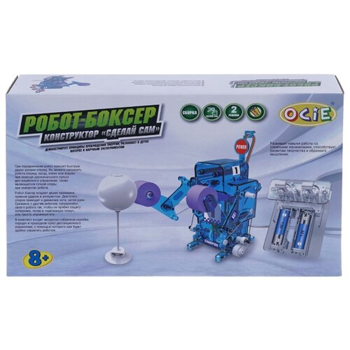 Купить Набор OCIE Робот - боксер 20003264, Наборы для исследований