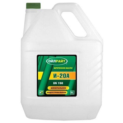 Индустриальное масло OILRIGHT И-20 А 10 л