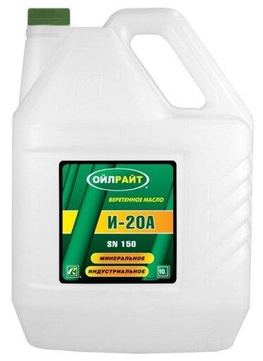 Гидравлическое масло OILRIGHT И-20 А 5 л