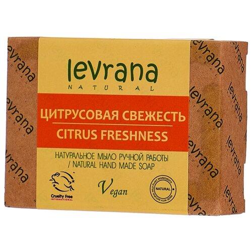 Мыло кусковое Levrana Цитрусовая свежесть натуральное ручной работы, 100 г levrana натуральное мыло календула 100 г