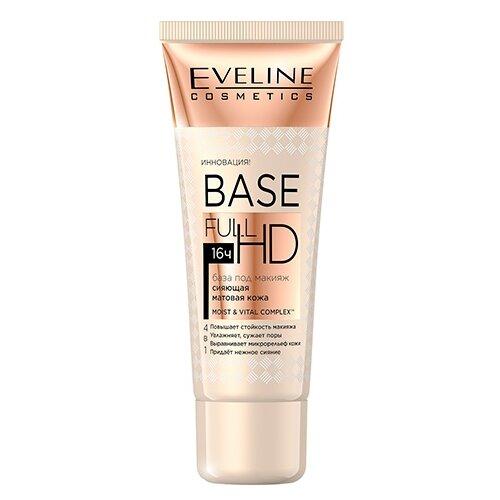 Купить Eveline Cosmetics матирующая база под макияж с эффектом сияния Base Full HD 4в1 30 мл розовый