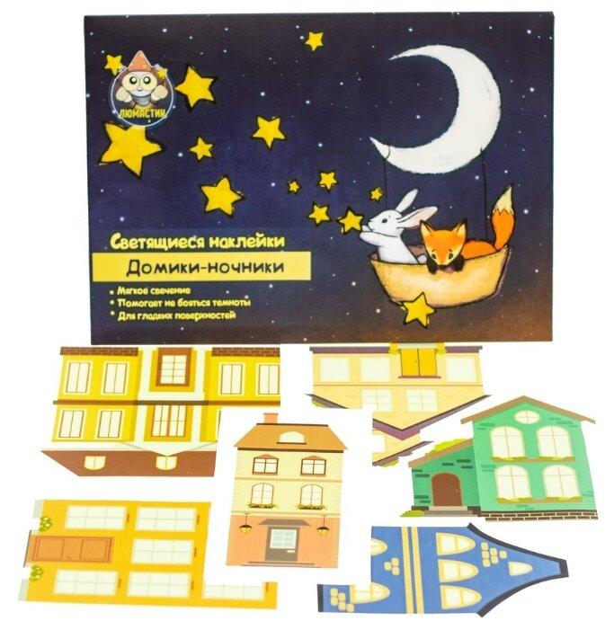 Наклейка Freeze Light Домики-ночники, светящаяся