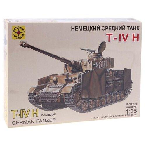 Купить Сборная модель Моделист Немецкий танк T-IV H (303503) 1:35, Сборные модели